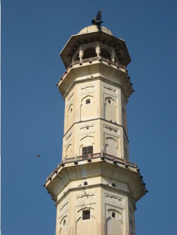 Iswari Minar Swarga Sal