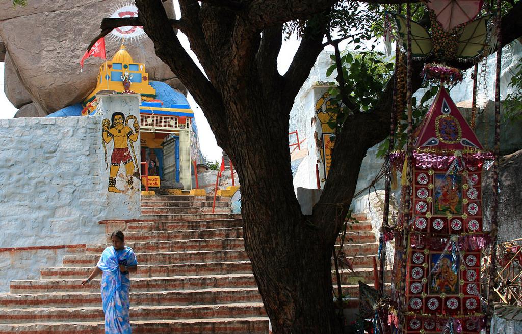 Mahankali Temple