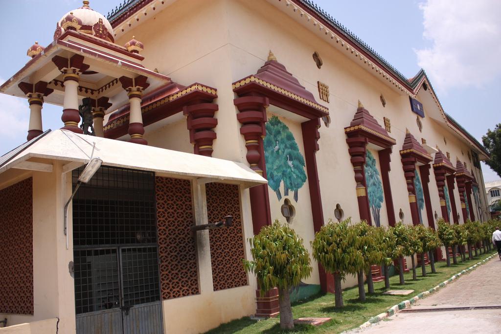 Sri Ganapathy Sachchidananda Ashrama