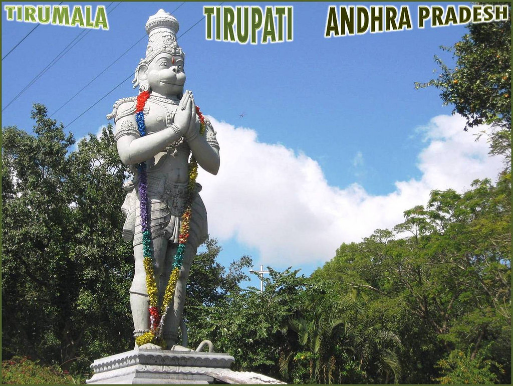 Sri Venkateswara Swamy Vaari Temple